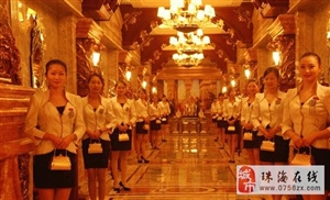 威华夜总会,银都俱乐部,粤海酒店KTV预定电话