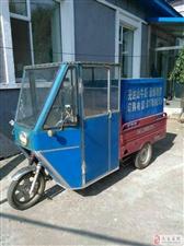出售二手电动三轮车