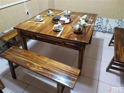 處理方桌帶凳子圓桌不帶椅子