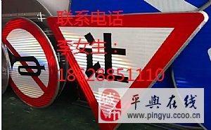 廠家直銷標志標牌、道路交通標志牌、警示牌、標線
