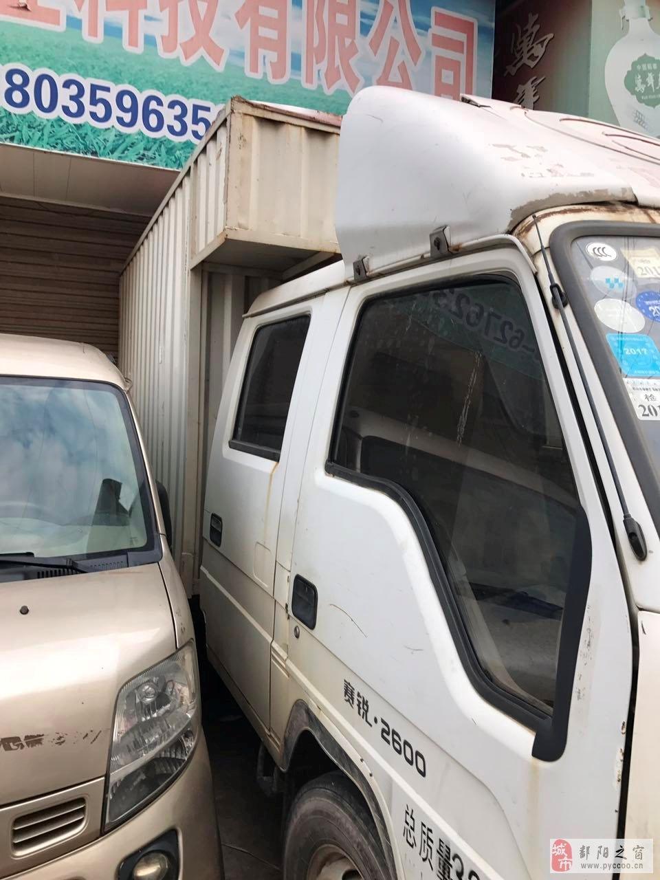 出售福田时代二手轻型箱式货车