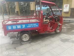 出售二手三轮电动车一辆