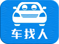 【每天往返】望江→合肥