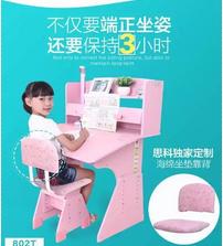 9成新儿童书桌转让