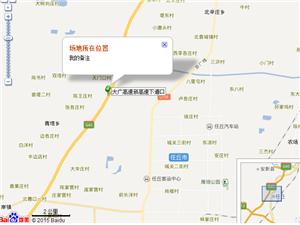 出租bwin必赢手机版官网市天门口村新大广高速下道口路北100米土地