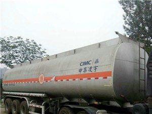 中集凌宇316L不锈钢罐体