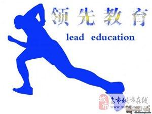 新疆烏魯木齊維語培訓領跑者