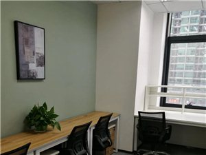 即租即用个人小型办公室1至10人间带水电物业家具