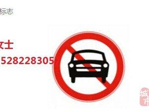 中江廠家直銷標志標牌、質量優異、品質保證、價格優