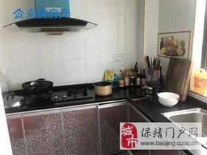 锦绣名城新房问世简单装修优质二手房出售