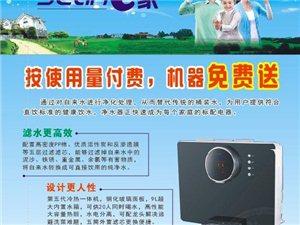 思恩網絡科技有限公司誠招于都各鄉鎮代理網點