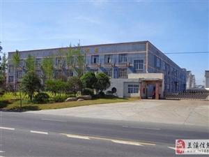 出售美高梅网站诸葛镇优质地段厂房、土地(临近330国道)