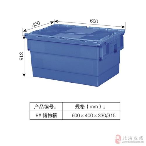 收纳箱塑料特大号被子衣服收纳盒加厚储物箱整理箱