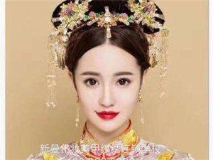 新曼化妝美甲紋繡連鎖學校(平輿校區)火熱招生中