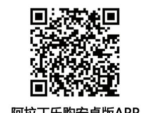 """热烈庆祝首届""""阿拉丁""""杯健身广场舞大赛正式举行!"""