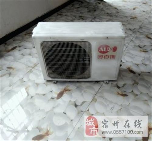出售二手空调,奥克斯挂机700元