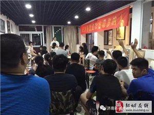济南新美术教育培训学校招生(邹城培训机构?#37096;?#21512;作)