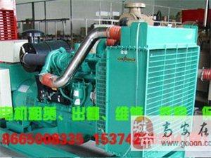 高安发电机出租、出售、维修、回收服务