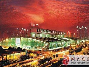 2017年深圳微商展