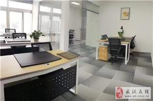 3960元/月联合办公office包桌椅柜拎包