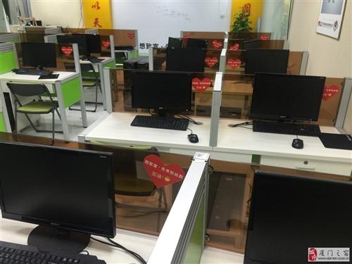 高價回收二手電腦,筆記本,服務器等電子產品