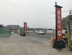 毅�_�R��中心