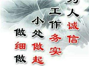 刘师傅瓷砖专业美缝