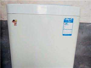 出售二手澳柯玛冰箱一台