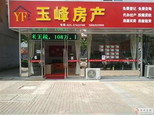 爱涛天逸园2室2厅1卫1600元/月