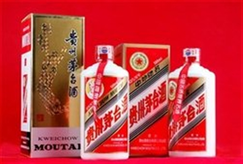 齐齐哈尔回收茅台酒高价回收茅台酒回收二手茅台酒