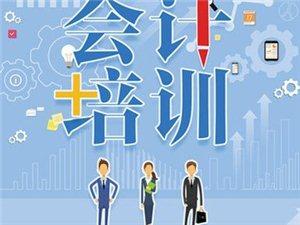 南京浦口公司注销需要满足哪些条件?