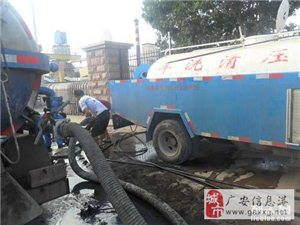 前锋工厂高压疏通工厂排水沟 吸化粪池 下水道疏通