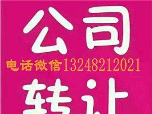上海收购公司要多少钱