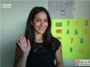 在線歐美的中小學教師,掃二維碼免費試聽一節體驗課