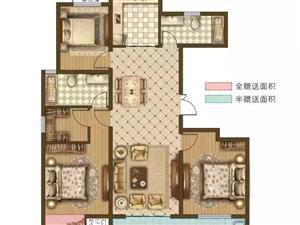 C1 三房两厅两卫 133�O
