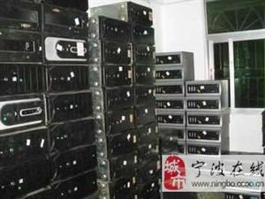 江东高价回收个人单位网吧电脑、笔记本、ups电池等
