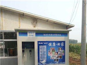 智清净水机——创美丽乡村,建智慧水站