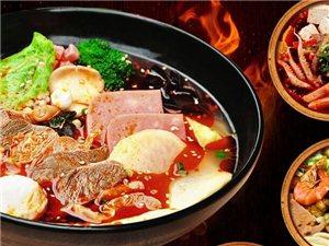 火立方火锅自然能够让消费者们享受到不一样的味觉体验