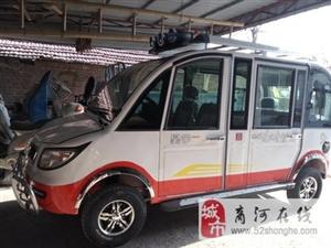 新的燃油代步车
