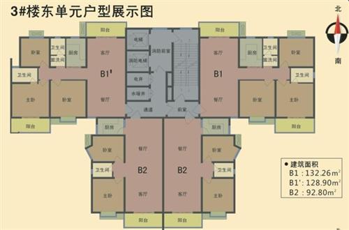 3栋东单元户型图