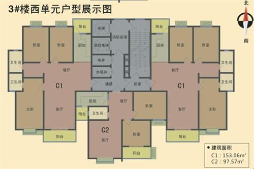 3栋西单元户型图