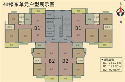 4栋东单元户型图