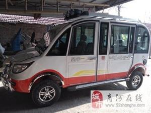 新款四轮代步车