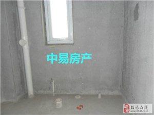 招远出售御景华城2楼116.9平米毛坯58.5万元