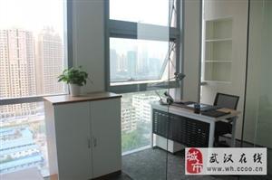 一个人就能租的办公室汉街总部国际