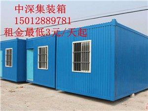 住人集装箱活动板房好用吗?环保住人集装箱厂家