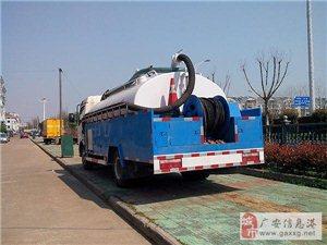 前鋒化糞池清理價格優惠污水井清洗下水道疏通