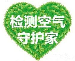 郑州港区专业室内除甲醛除异味