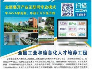 北京企業管理學院面向社會招生