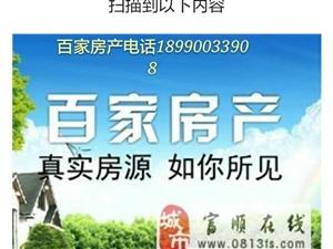 708新车站谷草山小区精装房1000元/月出租